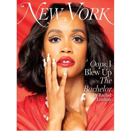 New York Magazine (Outside NY NJ CT)
