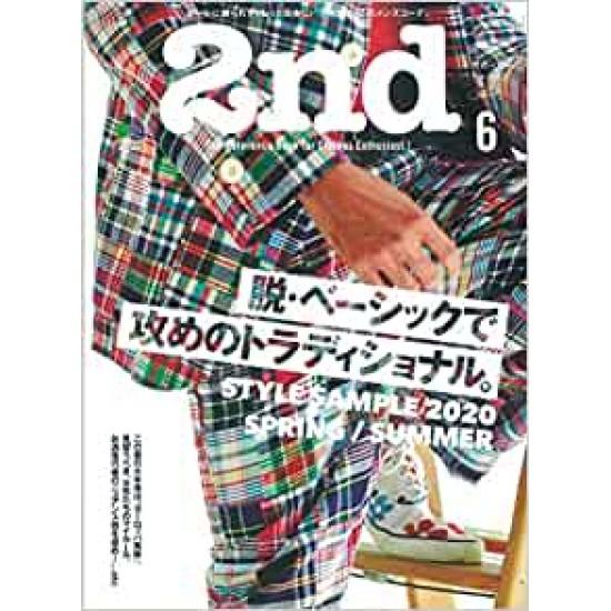 2nd (Japan)