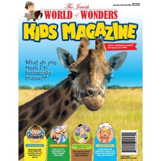 Jewish World of Wonders Kids Magazine